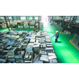 procuro empresa de reciclagem lixo eletronico Souzas